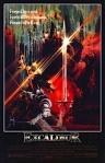 """Excalibur"" (John Boorman, 1981)"